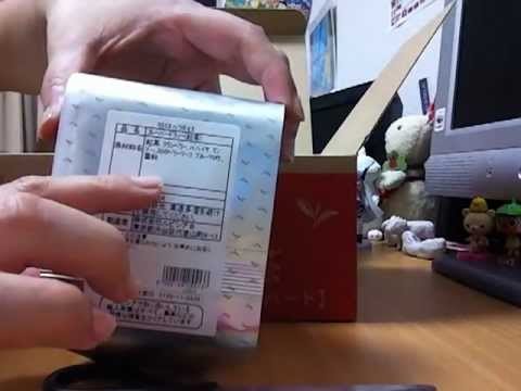Japanese tea unboxing