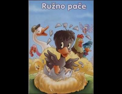 ASMR in Serbian – Ugly Duckling- Ružno Pa?e