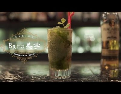 Barism – How to make a cocktail Mojito