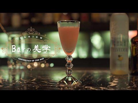 Barism – Cosmopolitan cocktail tutorial