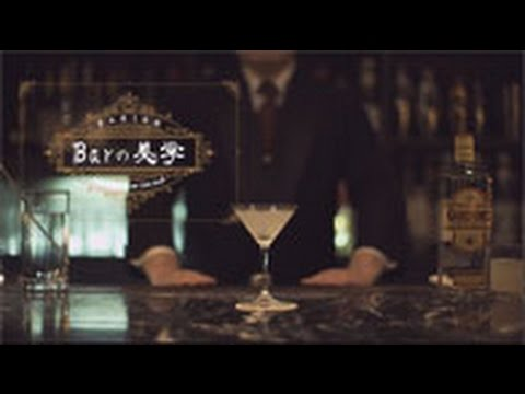 [Barism] Gimlet Drink Making