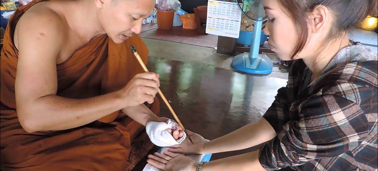 Thai Magic Tattoo Oil